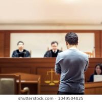 back-attastor-talking-magistrate-court-260nw-1049504825